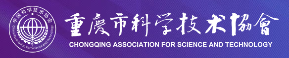 Chongqing Association for Science and Technology